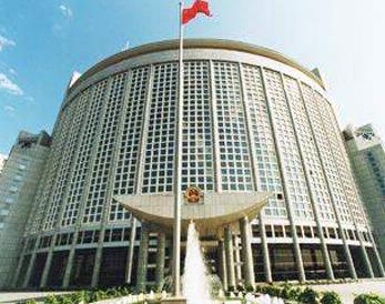 北京外交部