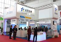 2012 北京国际制冷展