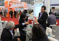2013 上海国际制冷展