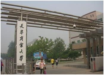 R32制冷剂在天津商业大学研究试验中应用