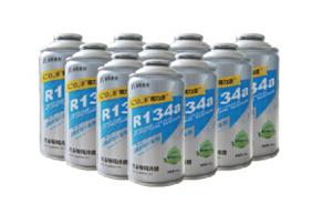 武汉众鑫汽修厂订购R134a为汽车空调制冷