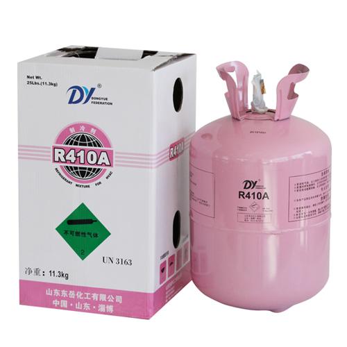 东岳 R410A制冷剂