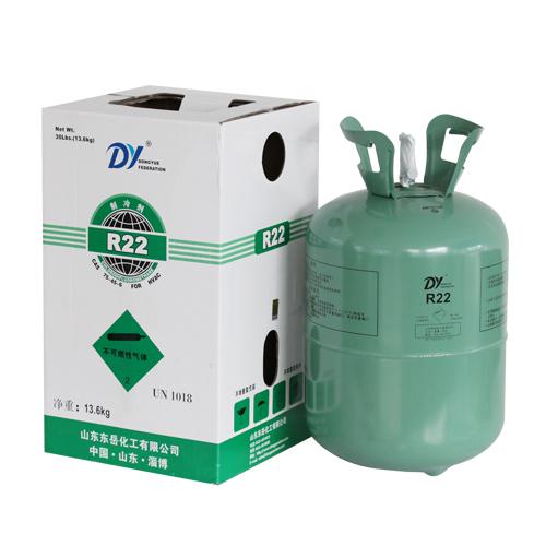 东岳 R22制冷剂