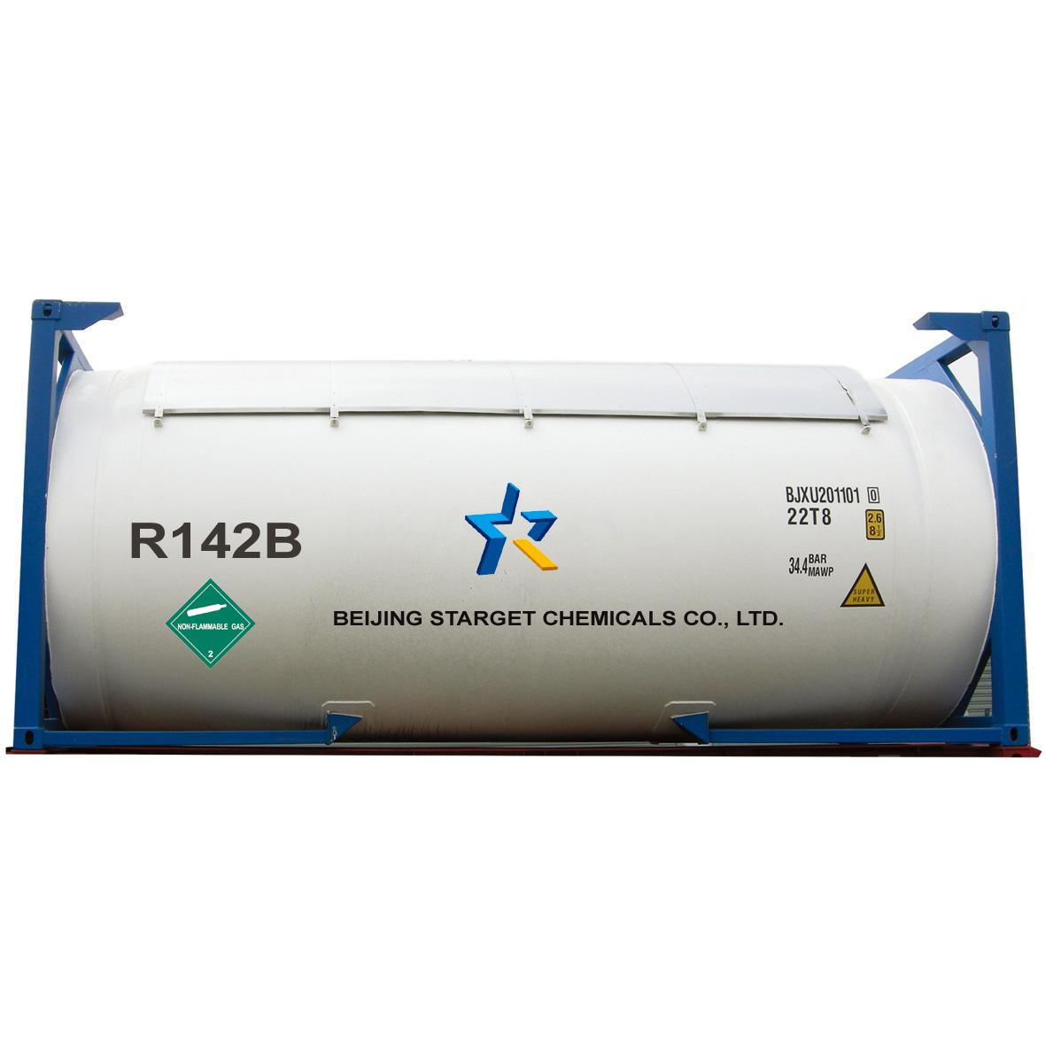 酷力宝 R142b制冷剂