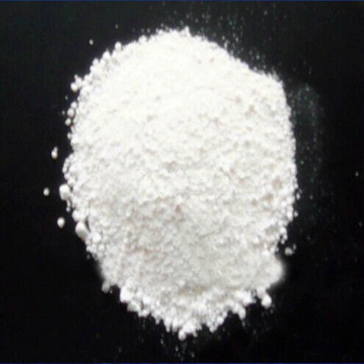 聚四氟乙烯悬浮细粉树脂(JF-4TM)