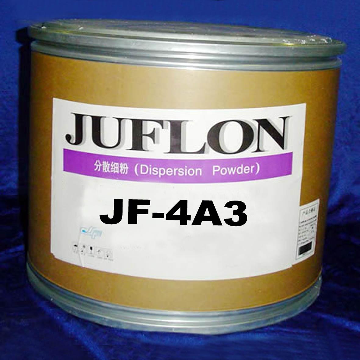 聚四氟乙烯悬浮造粒树脂(JF-4A3)