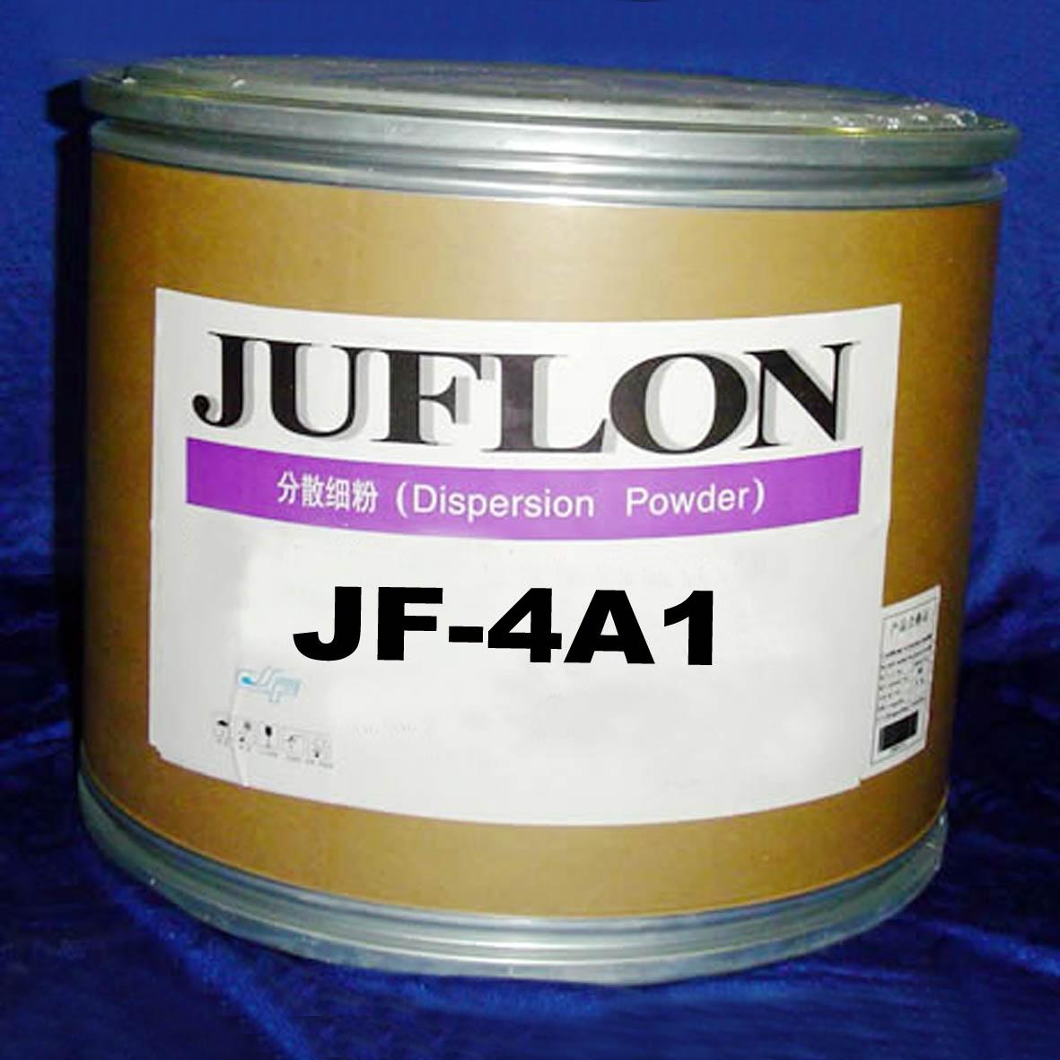 聚四氟乙烯悬浮造粒树脂(JF-4A1)