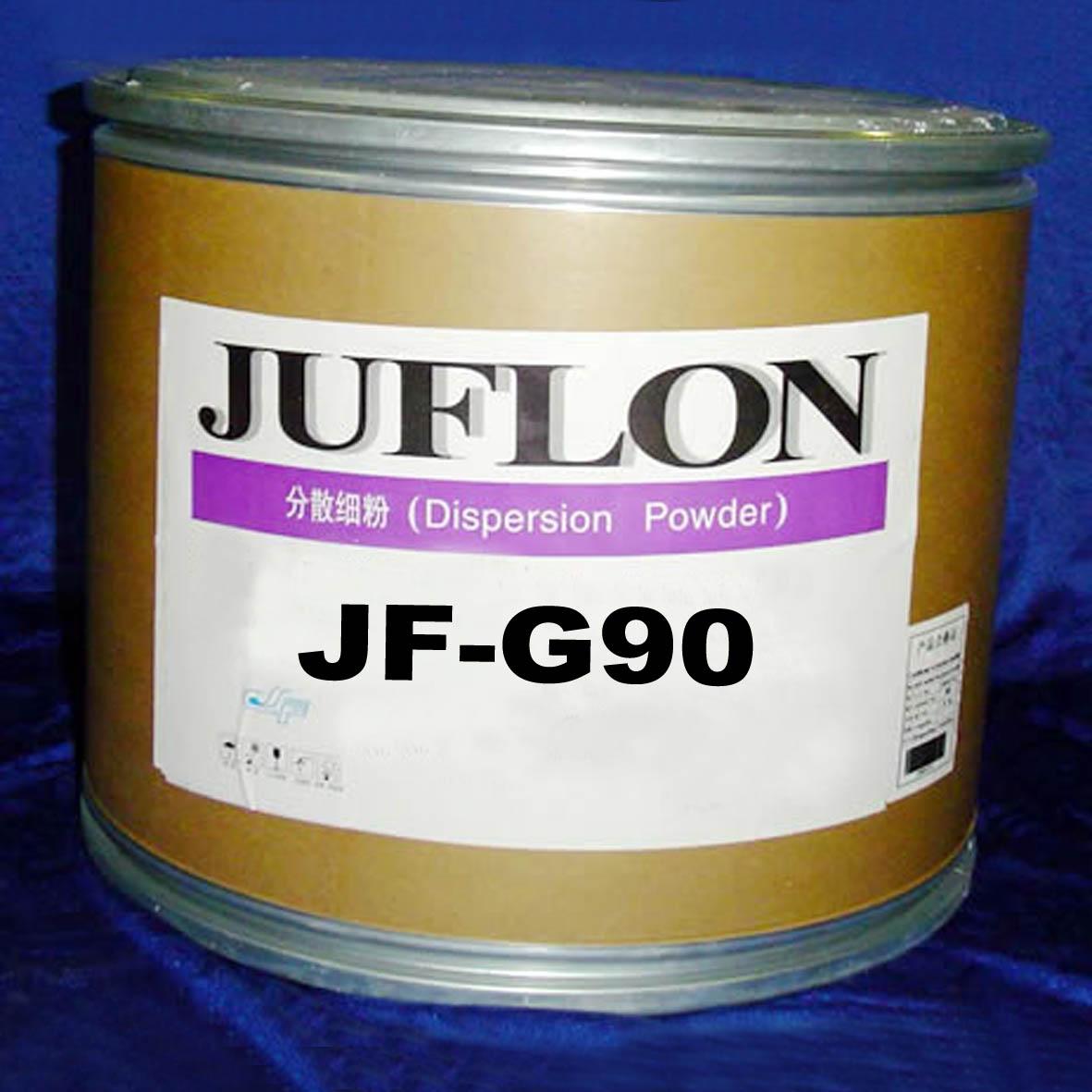 聚四氟乙烯悬浮中粒树脂(JF-G90)