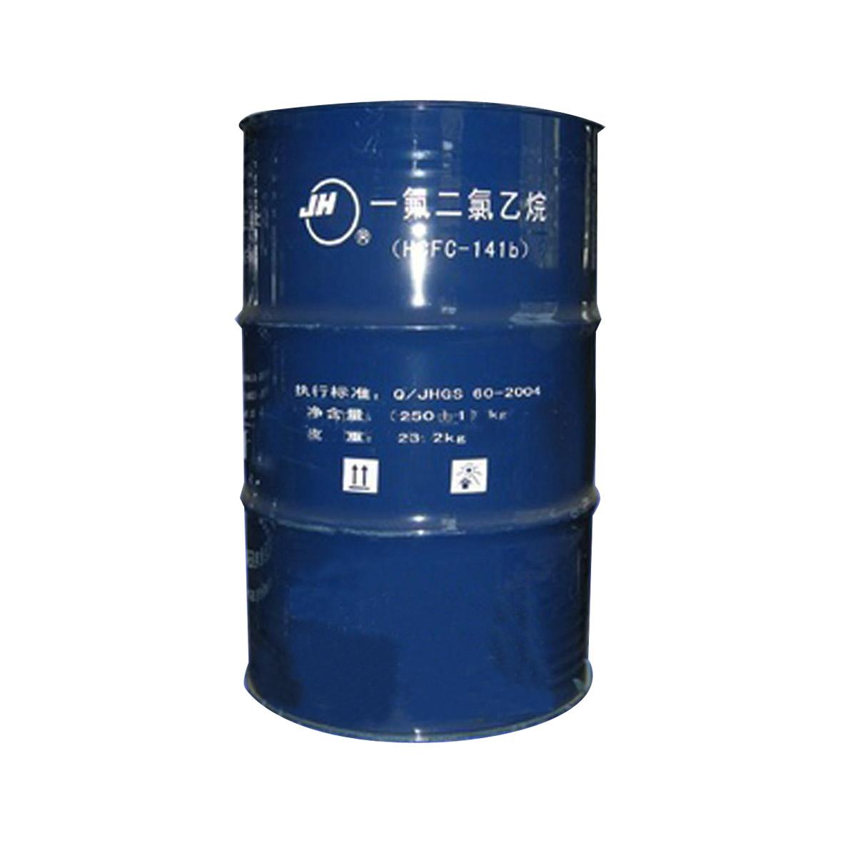 巨化 R141b制冷剂