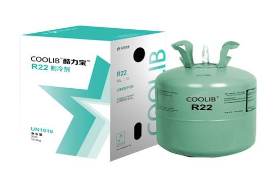 酷力宝 R22制冷剂