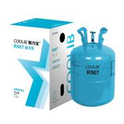 酷力宝 R507制冷剂