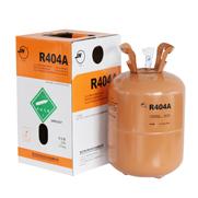巨化 R404A制冷剂