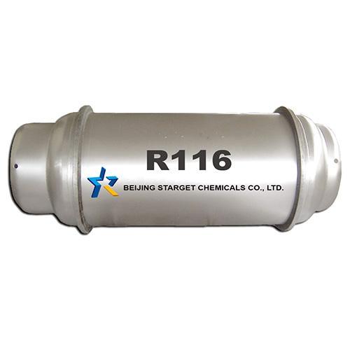 酷力宝 R116制冷剂