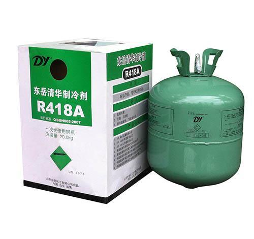 东岳 R418制冷剂