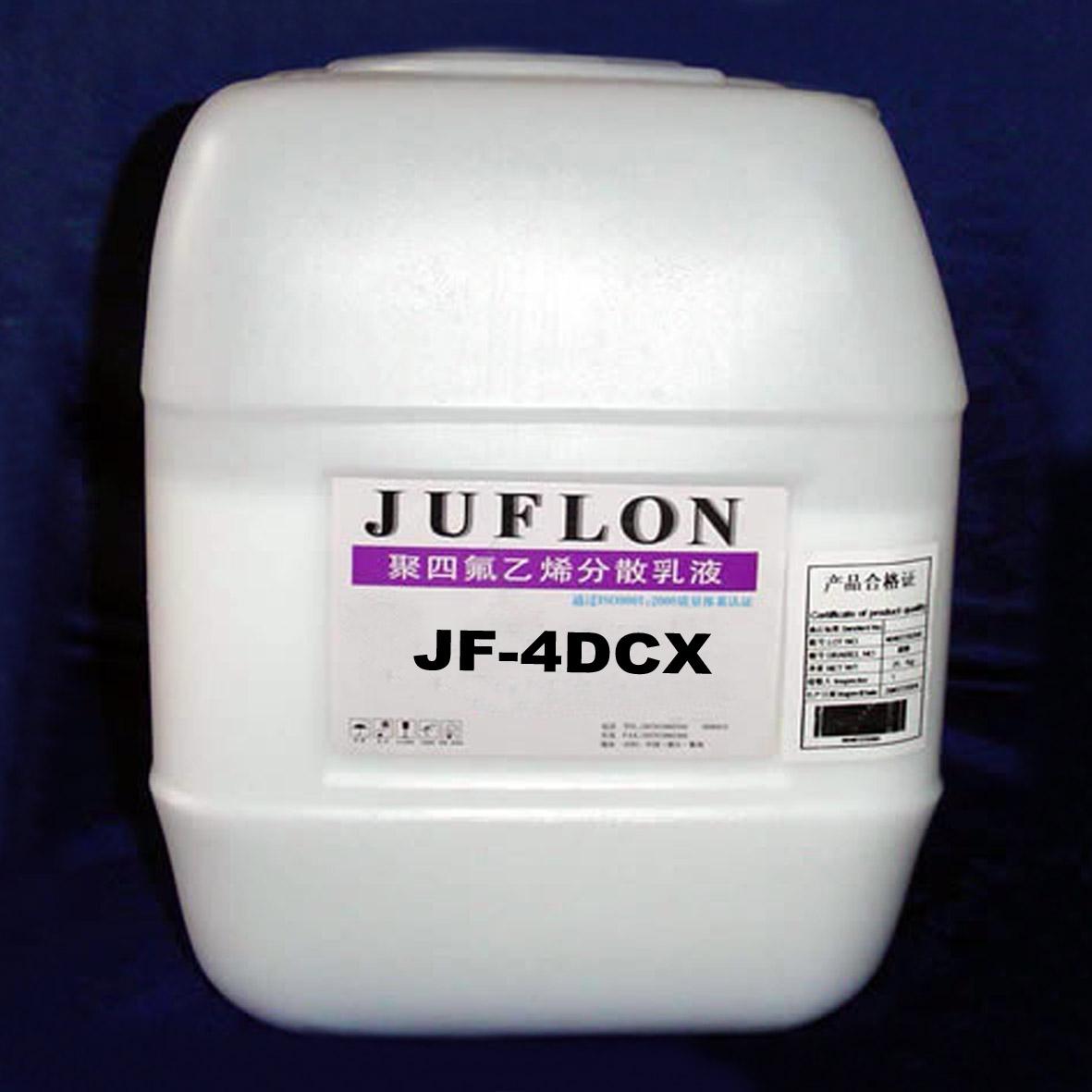 聚四氟乙烯分散乳液( JF-4DCX)
