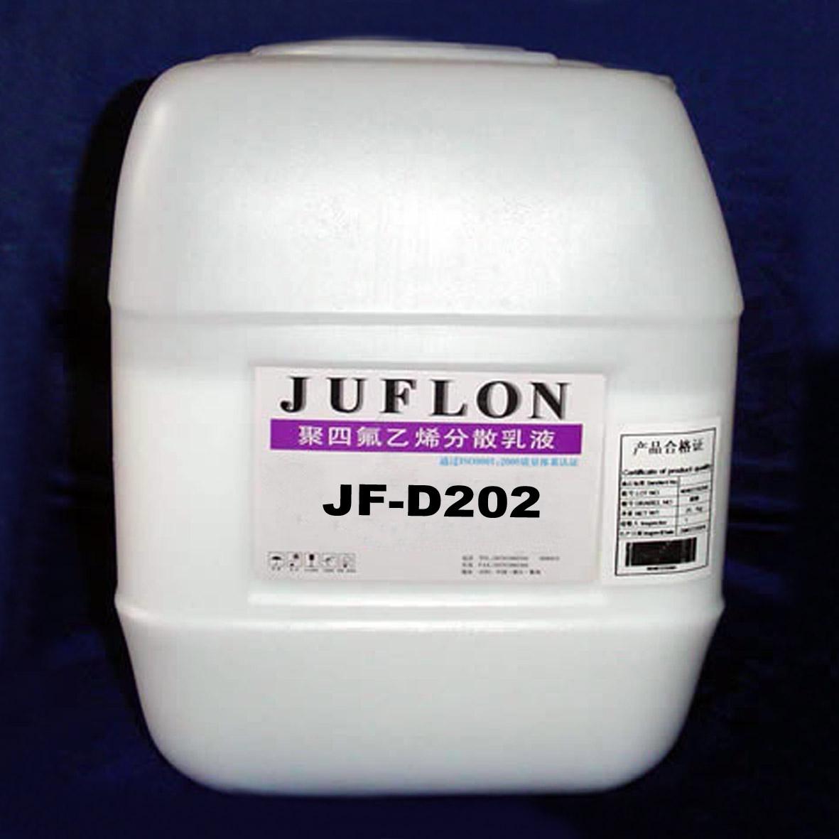 聚四氟乙烯分散乳液(JF-D202)