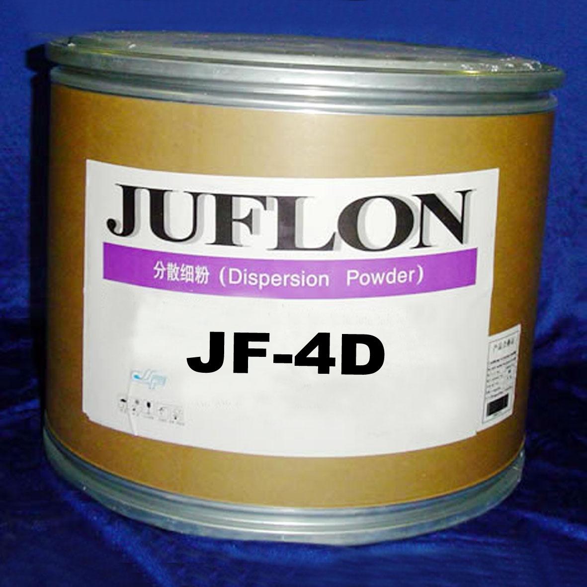 聚四氟乙烯分散细粉树脂 ( JF-4D)