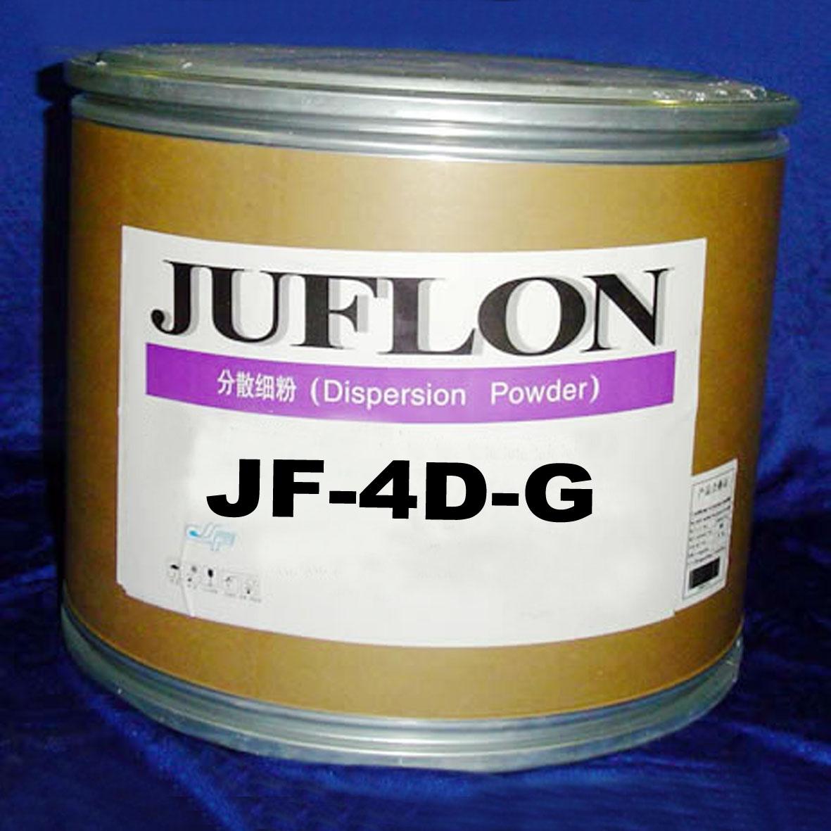 聚四氟乙烯分散细粉树脂(JF-4D-G)