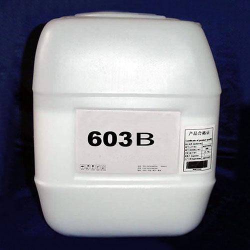 聚全氟乙丙烯浓缩分散液(JX603B)
