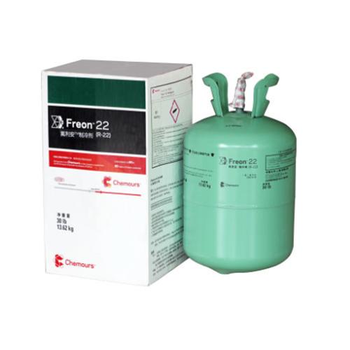 杜邦 R22制冷剂