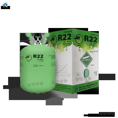 巨化 R22 制冷剂 13.6kg
