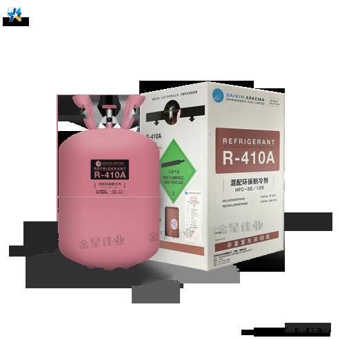 大金 R410A制冷剂