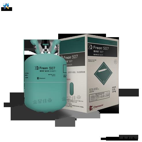 科慕 R507制冷剂