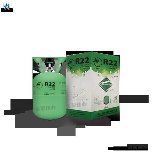 巨化 R22制冷剂 6.8kg